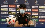 گلمحمدی |  منتظر یک بازی سراسر هجومی از پرسپولیس باشید