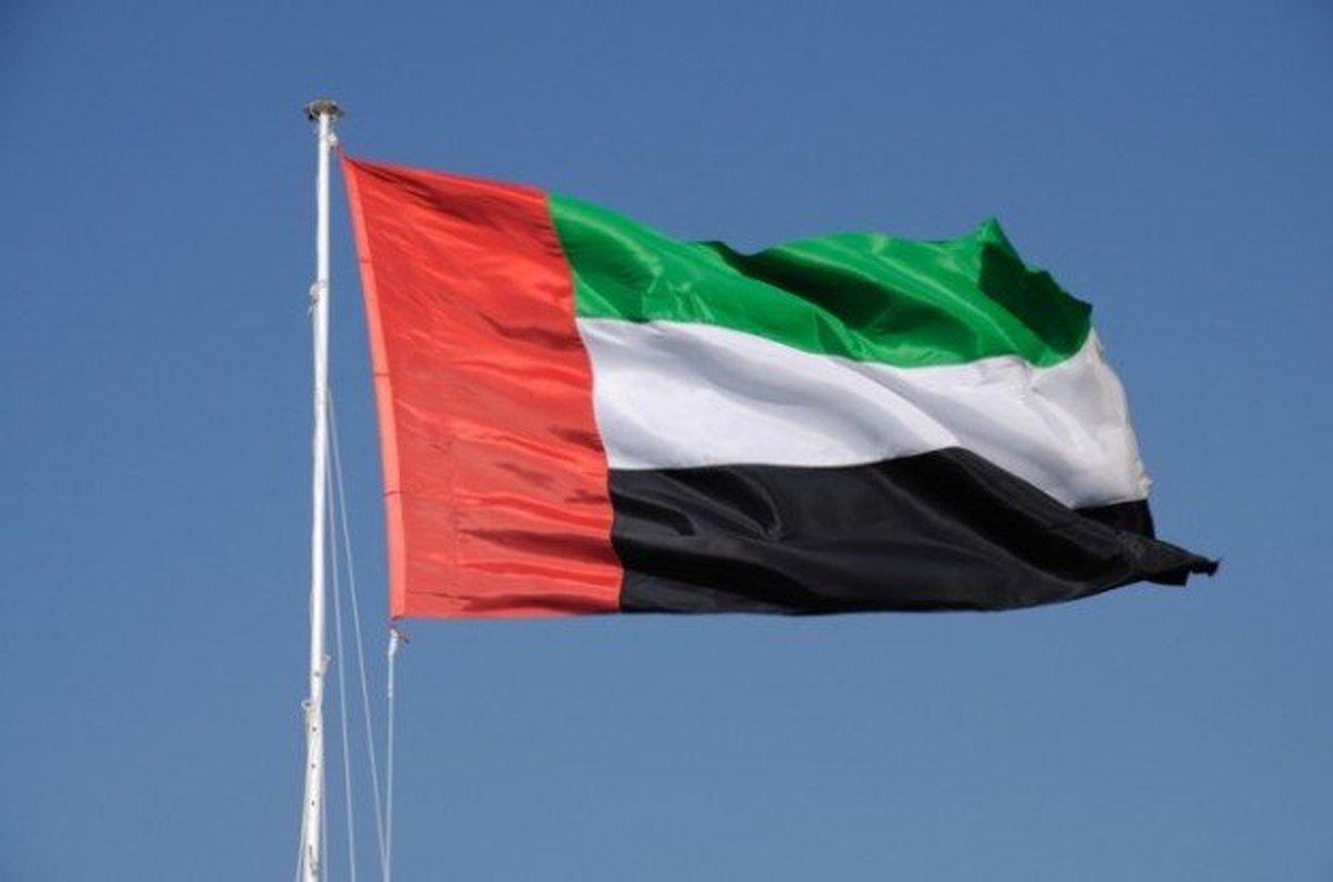 ثبت بیستمین تورم منفی امارات