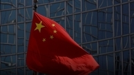 چین به دنبال ارتقای جایگاه یوان