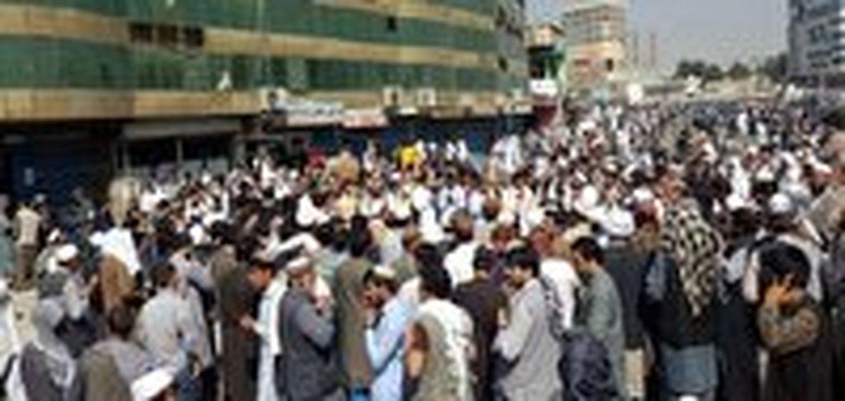 تعطیلی بزرگترین بازار صرافان افغانستان