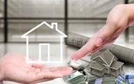 مالیات بر خانههای خالی  | کاهش قیمت واحدهای مسکونی در شهر تهران