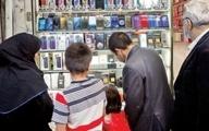 صف خانوادهها در بازار موبایل