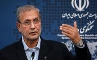 تهدید آمریکا اهمیتی ندارد ونزوئلا کالا بخواهد، ایران تامین میکند