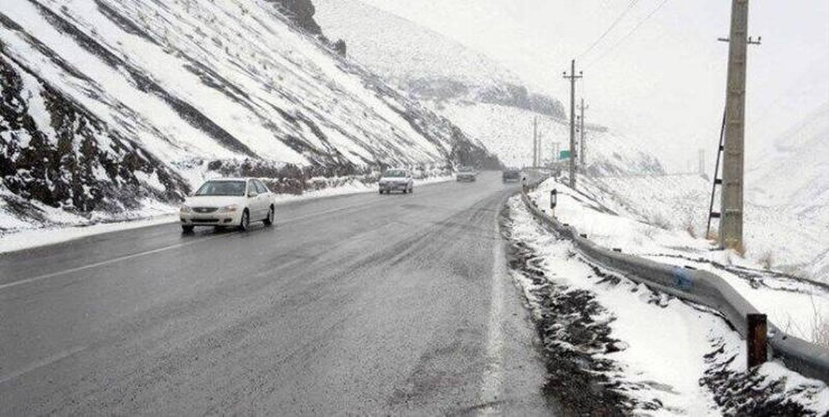 احتمال یخزدگی محورهای کشور است از سفرهای غیرضروری جدا خودداری کنند