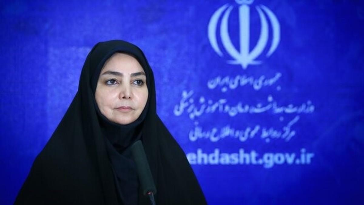 کرونا | آمار امروز  مبتلایان به کرونا در ایران