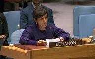 درخواست نماینده بیروت از اعضای شورای امنیت