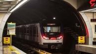 بلیت مترو تهران گران میشود؟
