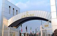بیانیه وزارت ورزش در واکنش به مصاحبه وزیر بهداشت/ لیگ در ابهام