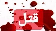 زن 22ساله آبادانی توسط همسرش به قتل رسید  مرد آبادانی همسرش را با ضربات چاقو کشت