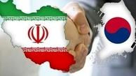 آخرین وضعیت پول بلوک شده ایران در کره جنوبی