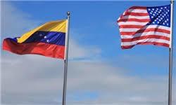 جایزه 15 میلیون دلاری آمریکا برای دستگیری رئیسجمهور ونزوئلا و برخی از مقامات