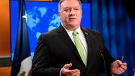 ایالات متحده به اعمال تحریمها علیه نظام ایران ادامه میدهد.