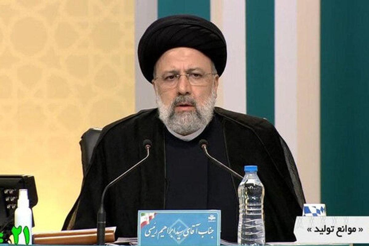 درخواست ابراهیم رئیسی از ستاد انتخاباتی اش