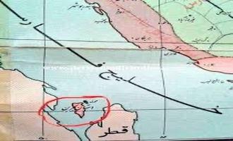 روزی که نماینده بحرین به تهران آمد؛ می خواهیم به ایران برگردیم.
