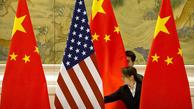 افزایش رقابت چین و آمریکا در آفریقا در دولت بایدن