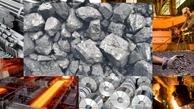 فیروزی: بررسی وضعیت فولاد در کمیسیون صنایع