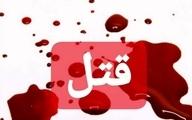 سه عضو یک خانواده به خاطر ارثیه به قتل رسیدند