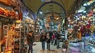 در مورد بازارهای استانبول بیشتر بدانید