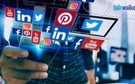 دوستی خالهخرسه شبکههای اجتماعی با سلبریتیها
