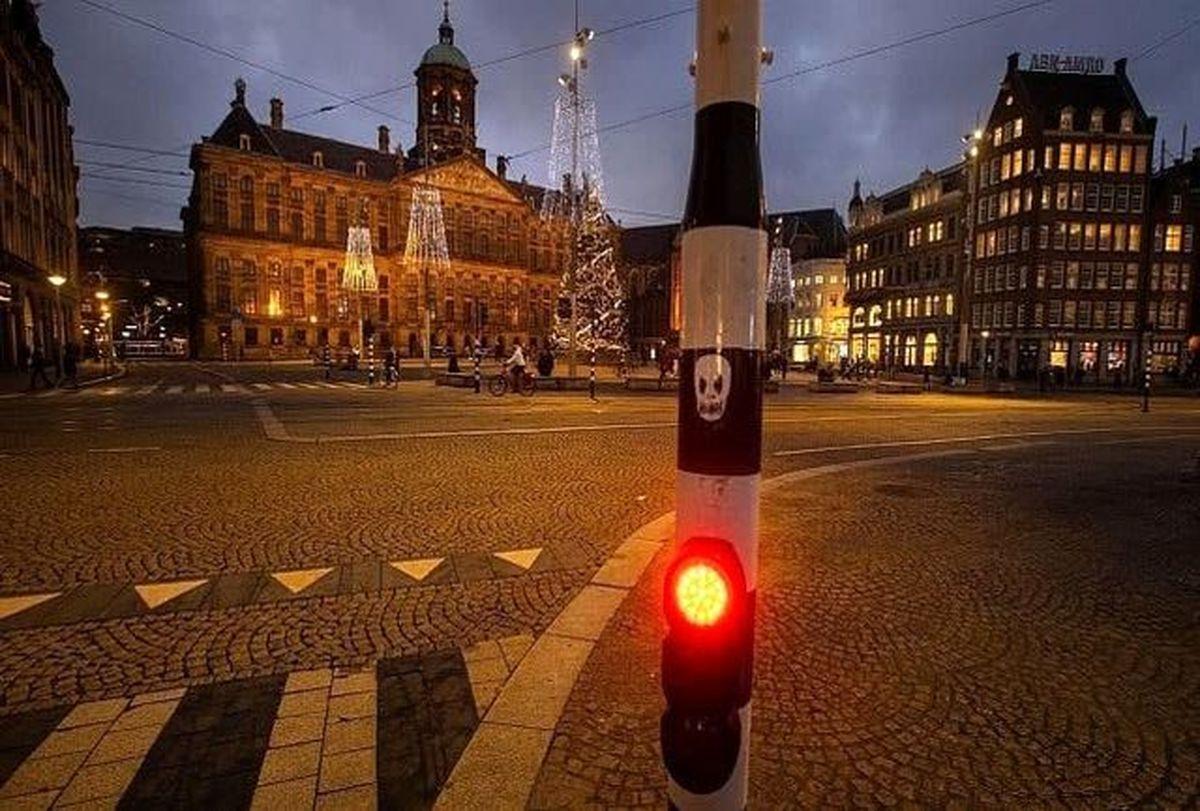 اولین منع آمدوشد در هلند پس از جنگ جهانی دوم