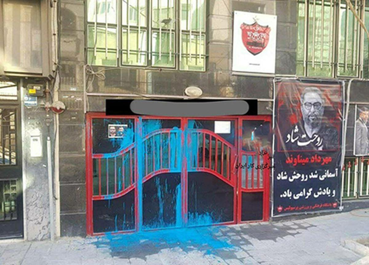 حمله استقلالی ها به باشگاه پرسپولیس | حمله استقلالی ها به درب باشگاه پرسپولیس