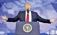ترامپ در آستانه نجات از برکناری