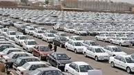 لیست قیمت محصولات مدیران خودرو