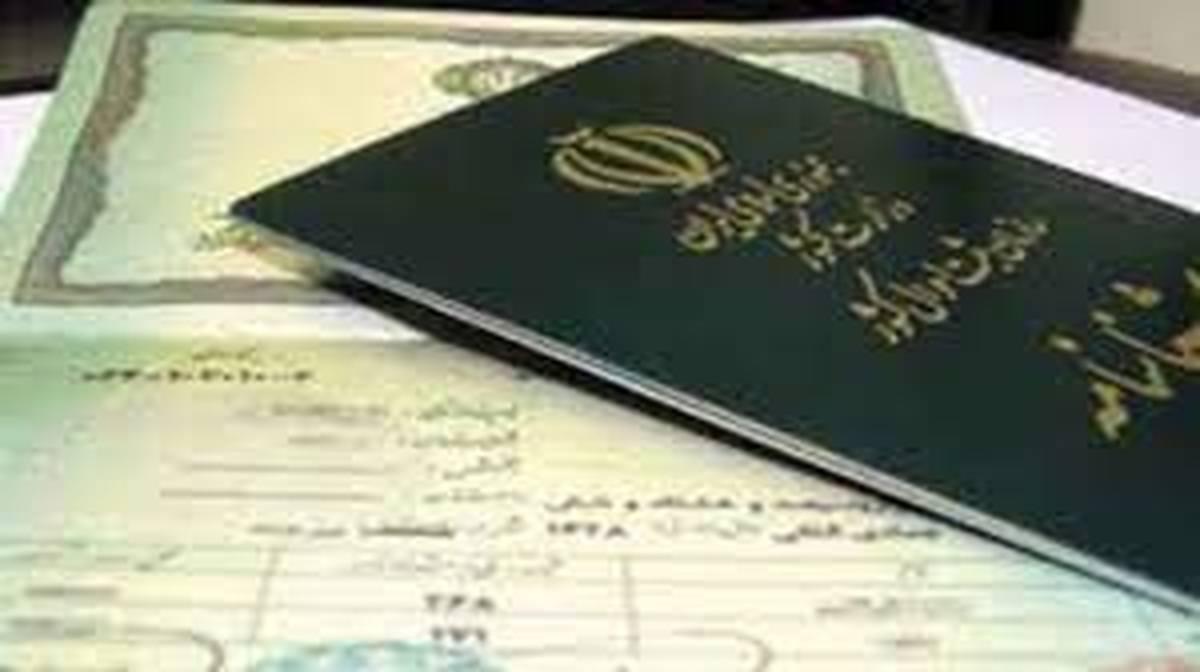 درخواست صدور شناسنامه فقط تا ۱۵ روز قبل از انتخابات