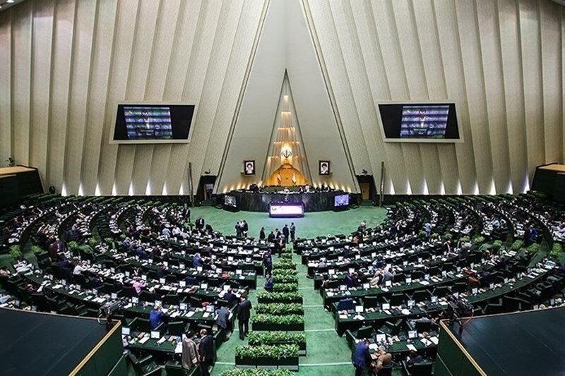 بودجه مجلس 70 میلیارد تومان و شورای نگهبان 25 میلیارد تومان