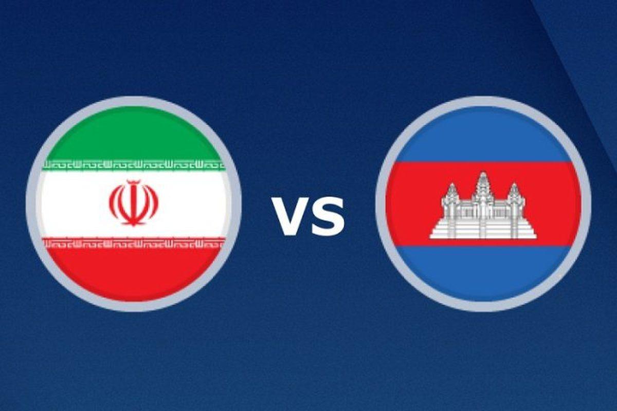 داور بازی ایران-کامبوج انتخاب شد