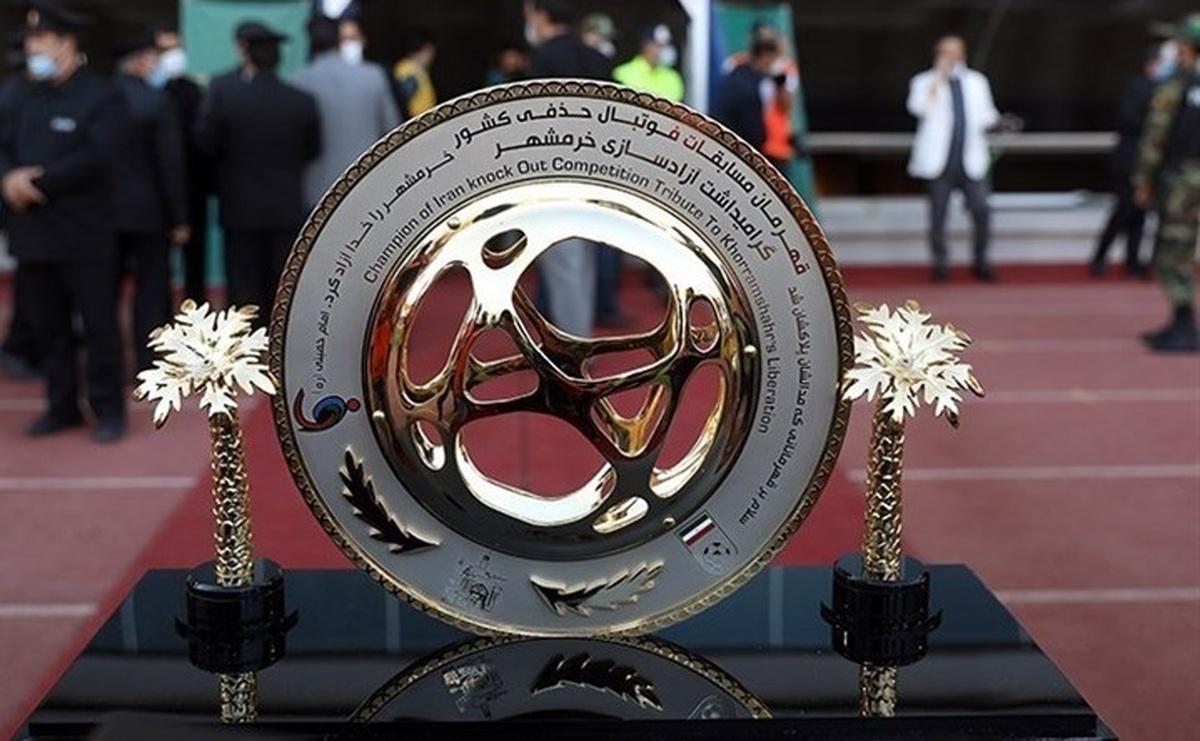 اعلام زمان مسابقات مرحله نیمهنهایی و فینال جام حذفی فوتبال