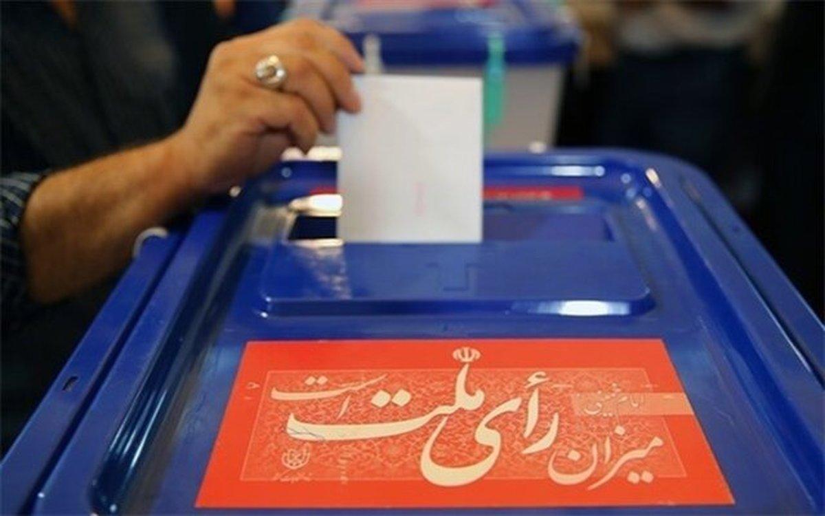 دعوت ۲ نهاد برای حضور در انتخابات