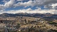 جریمه| جریمه ۶۵۰ میلیون تومانی یک خانه ۱۰۰ متری خالی در تهران!