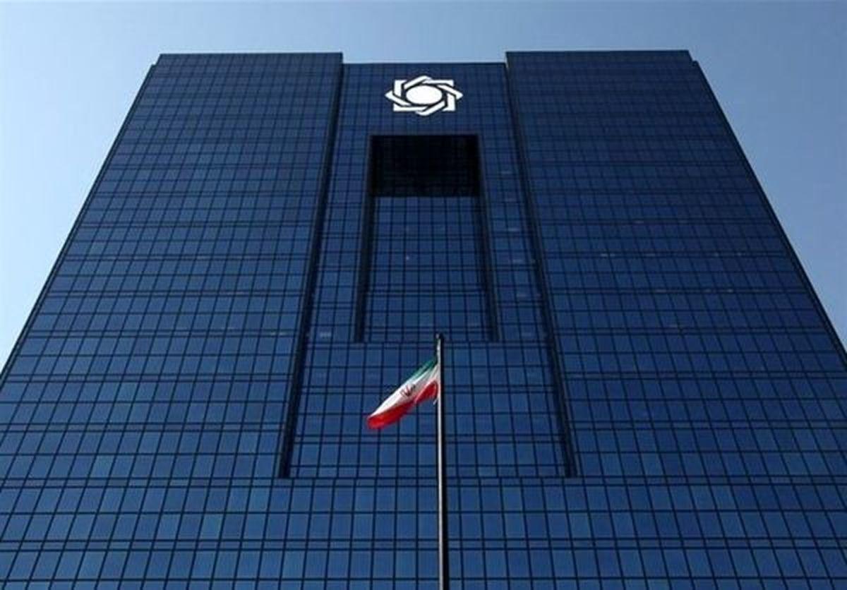 گزینه های احتمالی برای ریاست کلی بانک مرکزی چه کسانی هستند؟