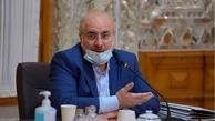 قالیباف: پاسخی برای کم کاریها در خوزستان نداریم   حاضرم برای حل مشکلات کفش هر کسی را واکس بزنم