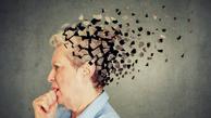خطر ابتلا به آلزایمر در کمین افراد بدبین