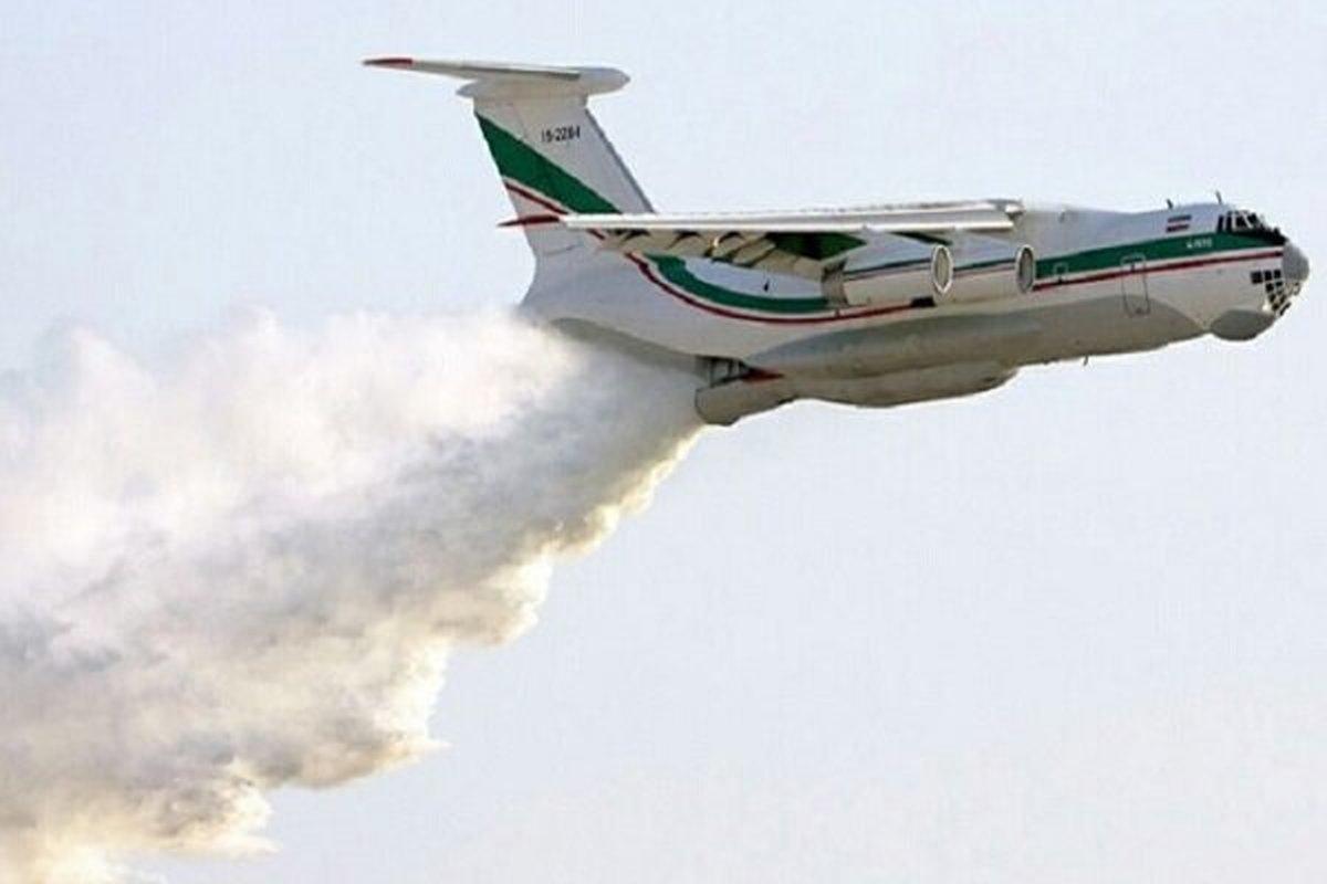 شرکت در عملیات اطفاء حریق ترکیه نشاندهنده ظرفیت بالا است