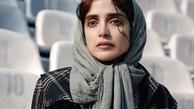 کارعجیب بازیگر ایرانی در ورزشگاه  + عکس