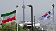 رسانه کره ای: پرداخت ۷۰ میلیون دلار بدهی ایران به شرکت های کره ای