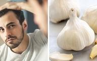 درمان ریزش مو با استفاده از معجزه ای به نام سیر