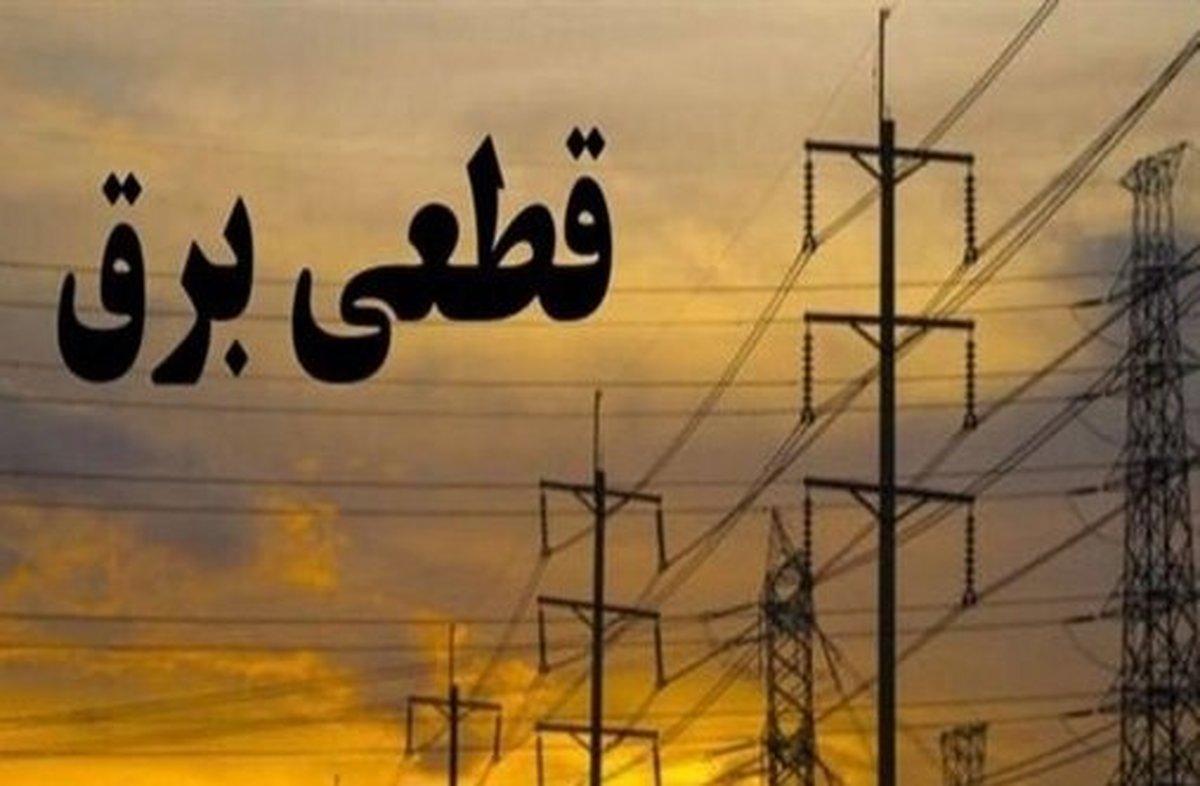 افزایش ١٠ تا ١۵ درصدی ماموریتهای اورژانس در پی قطعی برق