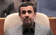 مصاحبهای از رییس جمهور سابق ایران محمود احمدی نژاد