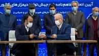 تست انسانی واکسن ایرانی کرونا از اول دی آغاز میشود