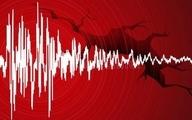 زلزله |  شمال شرق ژاپن لرزید