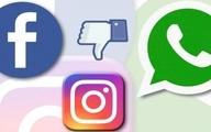 ماجرای قطعی فیسبوک  +جزئیات   تلاش برای حل مشکل سرورهای فیسبوک «به صورت دستی»