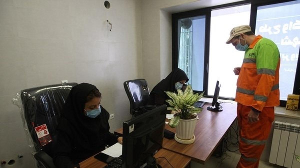 پدیده واکسن خواری در شهرداری تهران