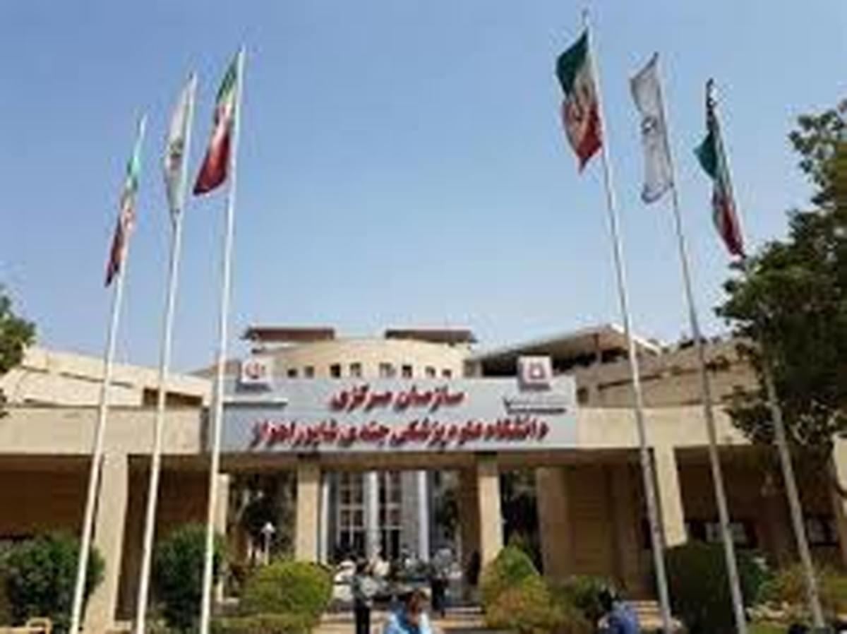 شهر اهواز  |  تکذیب آبگرفتگی یک بیمارستان