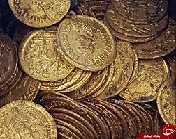 سکه قدیمی  |  حدود ۲۶۰ سکه قدیمی در شهرری پیدا شد.