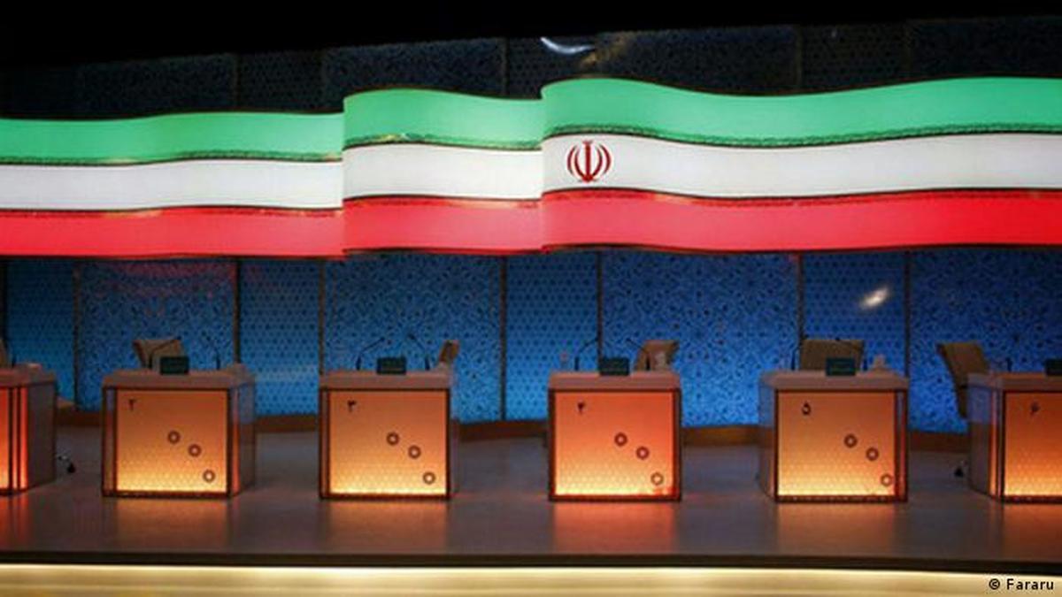 جزئیات مناظرههای تلویزیونی کاندیداهای ریاست جمهوری
