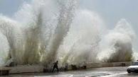 طوفان حارهای شاهین  اکنون بر روی دریا قرار دارد